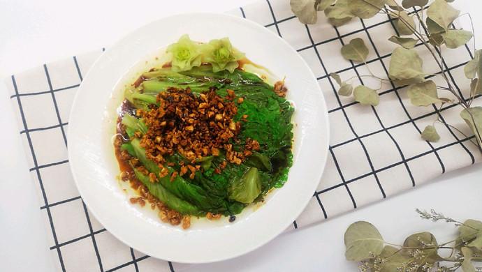 【新品】连蒜蓉都不会被放过的白灼生菜