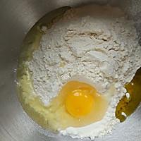 意式肉酱千层面(附番茄肉酱、白酱及千层面皮做法)的做法图解1