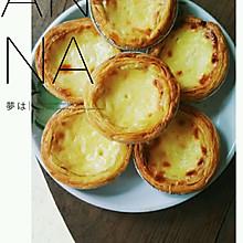 蛋挞水(烘焙店配方哦)