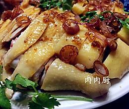 湛江沙姜鸡#肉肉厨的做法