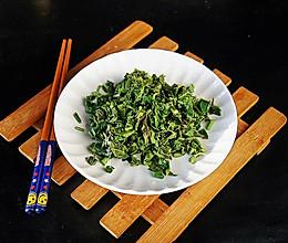 凉拌香椿#母亲节,给妈妈做道菜#的做法