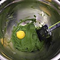 抹茶蜜豆蛋糕卷的做法图解5
