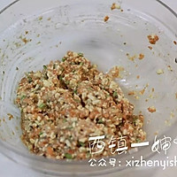 【空气炸锅版】豆腐素丸子的做法图解9