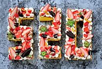 情人节快乐 520数字蛋糕送给你甜蜜的节日祝福的做法