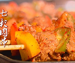 七彩肉串:夏天就是要撸串鸭!的做法