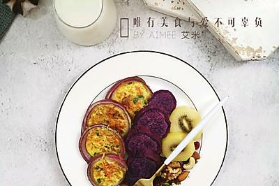 洋葱圈煎蛋#做道懒人菜,轻松享假期#