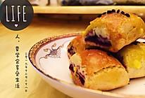 紫薯酥酥的做法