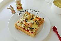 虾仁吐司披萨—快手早餐的做法