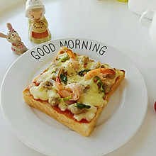 虾仁吐司披萨—快手早餐