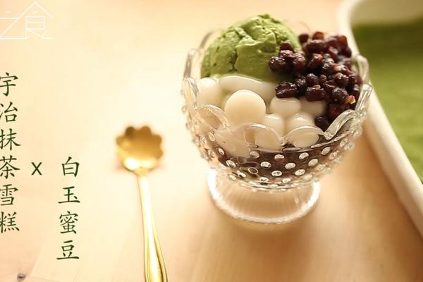 《宇治抹茶雪糕x白玉蜜豆教程《仓之食》10|无需雪糕机~》的做法