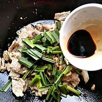#肉食主义狂欢#生炒回锅肉的做法图解10