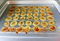 蜂蜜烤箱香蕉脆片的做法
