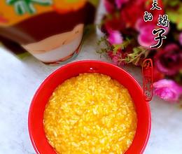 #饭来了show#宝宝辅食—南瓜粥的做法