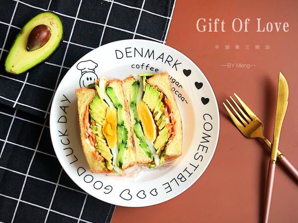 十分钟快手早餐丨厚切牛油果三明治的做法