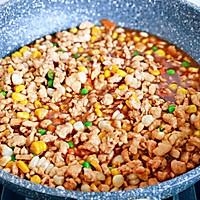#夏天夜宵High起来!#藜麦鸡胸时蔬烧麦的做法图解8