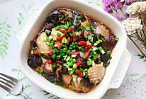 #秋天怎么吃#裙带菜香菇蒸鸡翅中的做法