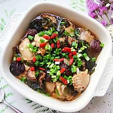 #秋天怎么吃#裙带菜香菇蒸鸡翅中
