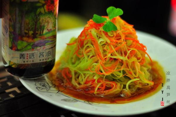 #菁选酱油试用之凉拌莴笋丝的做法