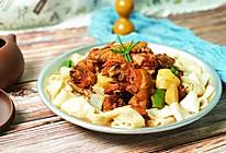 #肉食者联盟#新疆大盘鸡的做法