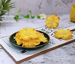 #春季减肥,边吃边瘦#自制菠萝干的做法