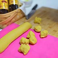 黄金步步糕#金龙鱼外婆乡小榨菜籽油 我要上春碗#的做法图解9