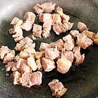 暖胃番茄牛腩汤的做法图解5