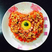 西红柿炒蛋盖浇饭(爱心版)