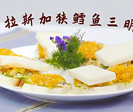 阿拉斯加狭鳕鱼三明治的做法