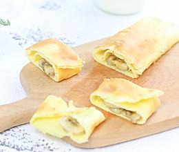 香蕉酸奶卷饼 宝宝辅食的做法
