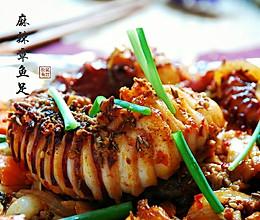 鲜香麻辣章鱼足的做法