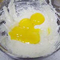 八寸蜜桃火烈鸟生日蛋糕的做法图解4