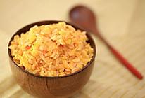火山岩炒饭-迷迭香的做法