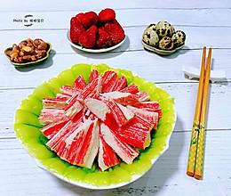 #餐桌上的春日限定#蒜蓉油菜炒蟹足棒的做法