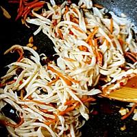 鱼香杏鲍菇的做法图解10