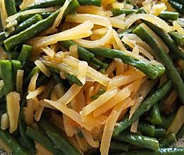 豇豆炒土豆丝的做法