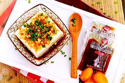凉拌豆腐#丘比沙拉汁#