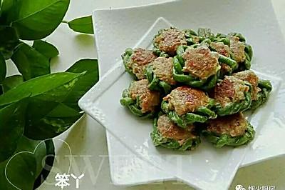翡翠结酿肉