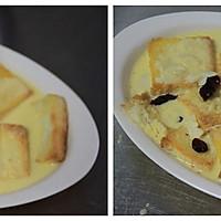 黄金面包布丁的做法图解7