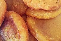甜心南瓜饼的做法