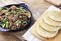 老北京烧饼夹烤肉的做法