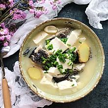 #秋天怎么吃#黑鱼豆腐汤