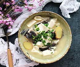 #秋天怎么吃#黑鱼豆腐汤的做法