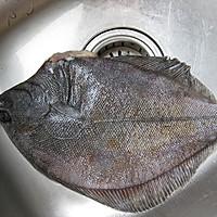 红烧偏口鱼的做法图解1