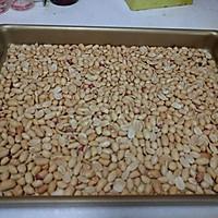 蔓越莓花生牛轧糖-棉花糖版的做法图解2
