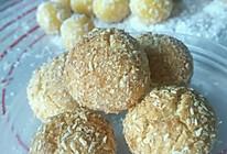 椰香蛋黄/蛋白球的做法