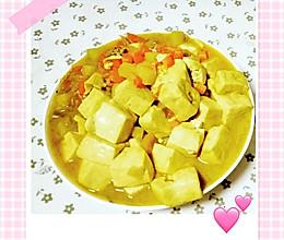 咖喱南豆腐(减肥期也可食用)