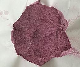 自制紫薯粉的做法