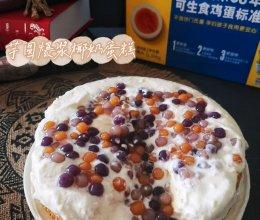 #鲜到鲜得,月满中秋,沉鱼落宴#芋圆爆浆椰奶蛋糕的做法