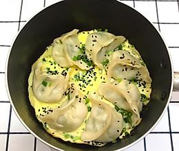 蛋抱饺子的做法