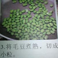 肉丝毛豆的做法图解3